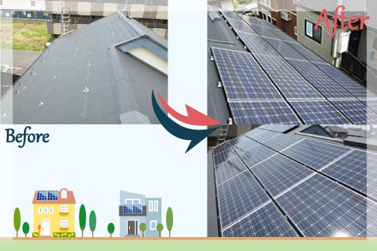 お客様の声 千葉県千葉市 太陽光発電システム工事