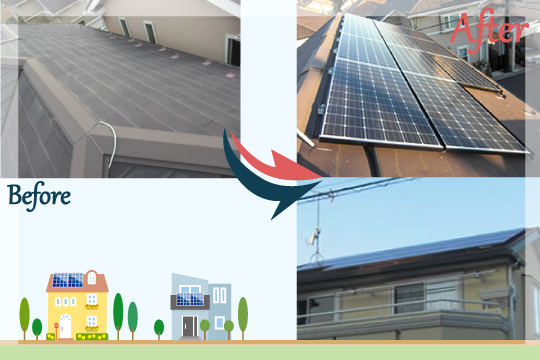 お客様の声 千葉県流山市 太陽光発電システム工事