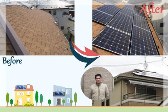 お客様の声 千葉県八千代市 太陽光発電システム工事