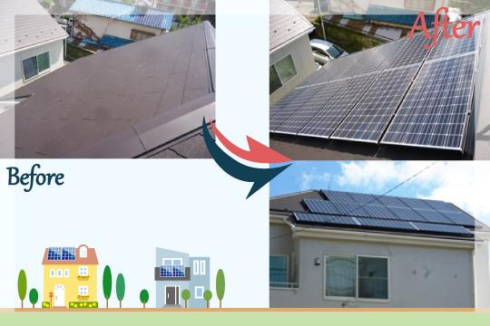 お客様の声 神奈川県横浜市 太陽光発電システム工事