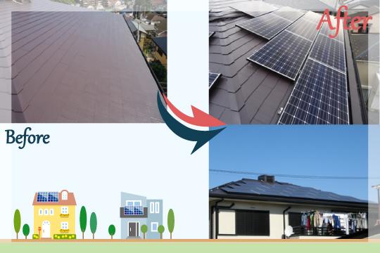 お客様の声 神奈川県横須賀市 太陽光発電システム工事