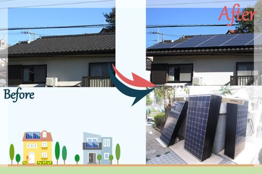 お客様の声 神奈川県川崎市 太陽光発電システム工事