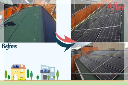 お客様の声 埼玉県所沢市 太陽光発電システム工事