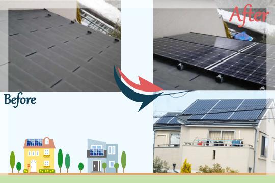 お客様の声 神奈川県相模原市 太陽光発電システム工事