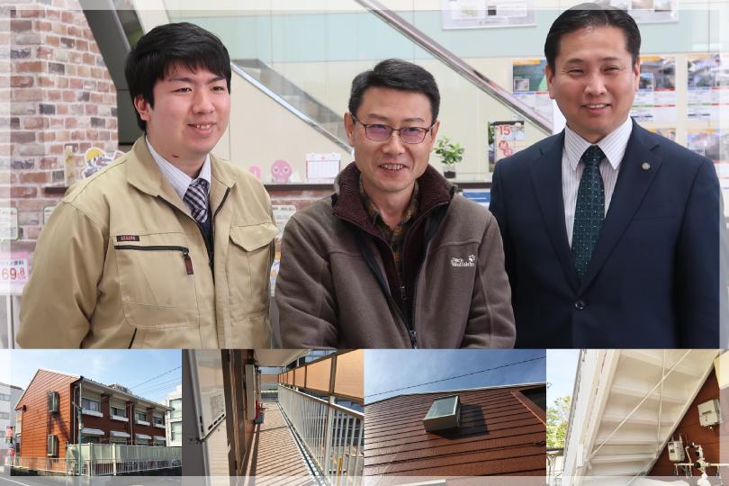 お客様の声 東京都府中市 外壁・屋根塗装修繕工事